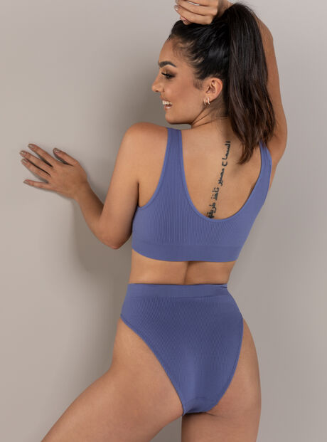 Ribbed seamless lounge briefs